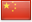 Chinese
